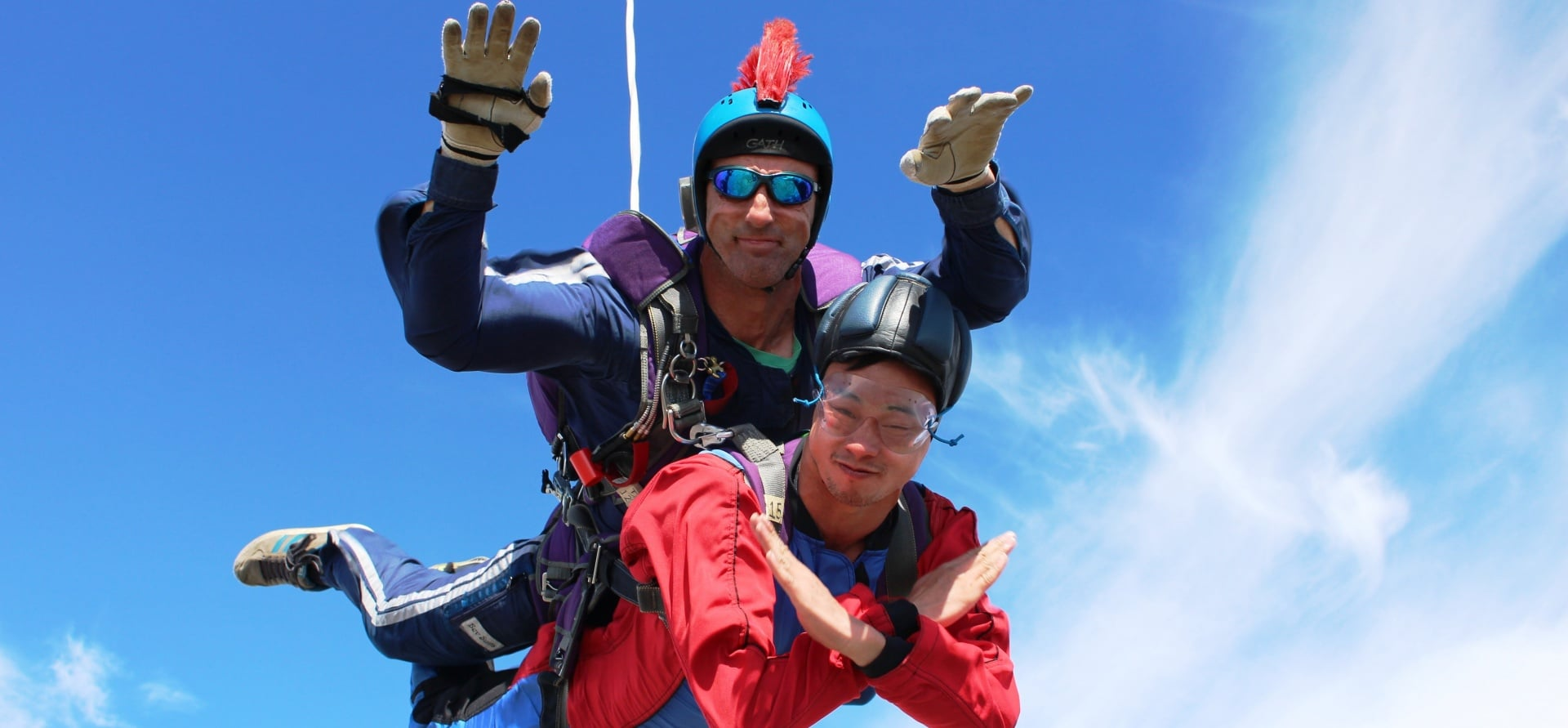 "sky diving experience It all started when corden put cruise's famous skydiving jump into question earlier this week according to eonline corden wasn't as impressed as everyone else ""it's falling through the sky"" he said."